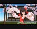 [MMD] にがもん式霊夢で千本桜!