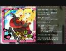 【超ボーマス】2ndアルバム「やらかしガール!」【クロスフェ...