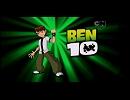 ベン10 OPつめあわせ