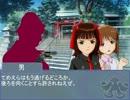【第六次ウソm@s祭り】いつわりびと・春香
