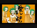 【歌っちゃったよ】確信的に多重人格な自分が 十面相 をばっ【MARU】 thumbnail