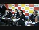 「国民新党・新党日本」12/4/4 議員総会
