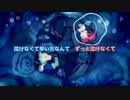 【ニコニコ動画】【重音テト・獣音ロウ】深涙世界【オリジナル曲】を解析してみた