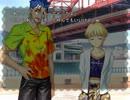 Fate/hollow_ataraxia ふたりのうわさ話 thumbnail