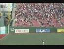 牧田選手第1号2012初ホームラン