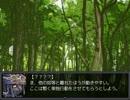 東方儚夢鉄07話Aパート