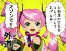 【ニコニコ動画】【UTAU】春歌ナナに「ギリギリ科学少女ふぉるしぃ」を歌ってもらったを解析してみた