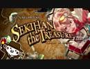 【4月18日発売】 SEKIHAN the TREASURE / 赤飯 【クロスフェード】