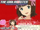 The iDOLM@STER Weekly Ranking of April 1st week