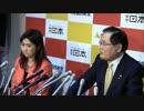 12/4/6 国民新党 亀井静香代表・亀井亜紀子政調会長会見