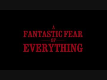 サイモン ペッグ主演 a fantastic fear of everything 映画予告編 by re