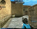 Kmn-Gaming Cyborg 1 vs 4 SAOMT 2012 Spring