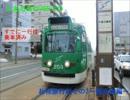 とある日の765プロ【第3弾】 札幌旅行記 その3~観光後編~ thumbnail