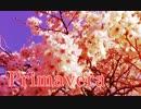 【ニコニコ動画】【NNI】Primaveraを解析してみた