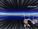 EXCEED FORCE クレスのコンボ