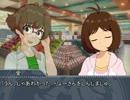 【ウソm@s連載】涼ちんの子守珍道中 第2話 thumbnail