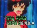 「恋はアンビリーバボー!?」レーザーカラオケ(とんでぶーりん)