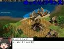 【ゆっくり実況プレイ】ゆっくりだらけの大戦争【AOE2】 part2 thumbnail