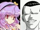 幻想入りシリーズ エンジェル伝説 北野誠一郎が幻想入り 番外X thumbnail