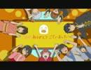【ニコニコ動画】【手描き金魂】銀魂でWORKING!!OPパロを解析してみた