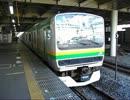 湘南新宿ライン【魔の10両特快】藤沢駅到着~発車 発メロ付き