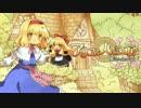 【ニコニコ動画】【東方】 アリスと人形工房 魔法の森の少女を解析してみた