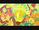 【竜宮ツカサ(マンボウの姉)】スイートフロートアパート 歌ってみた thumbnail