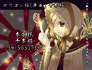 【替え歌:千本桜】「ロリコン桜」歌ってみた