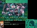 世界樹の迷宮Ⅱ 先生と愉快な子供達の旅 part66-3