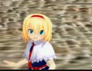 【MMD】俺の嫁に「ろりこんでよかった~」を踊って貰った!【つるぺた】 thumbnail
