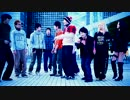 みんなで・右ひじ左ひじ交互に見て・踊ってみた