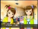 亜美真美 アイドルマスター 双子と豚 月の仕事 3月