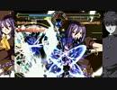 【MUGEN】バジリスクシオン(12P)VS葬志貴(1P)