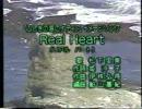 ふしぎの海のナディア Real Heart 第8回