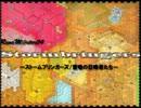 【第6次ウソm@s】RuneM@sterリアルセッションOP【本編製作中】 thumbnail