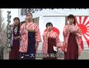 【ニコニコ動画】靖国神社の花の下で同期の桜を歌う会・平成24年 その①を解析してみた