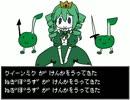 【初音ミク・鏡音リンオリジナル曲】クラシック・クエスト・オペラ