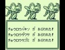【プレイ動画】ザードの伝説 #10