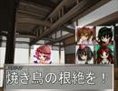 【東方卓遊戯】 東方鳥同盟 0-0 【SW2.0】