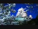 【ニコニコ動画】春の夜桜の映像(ジャズアレンジver)を解析してみた