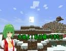 【Minecraft】ゆうかりんランドを目指して part1