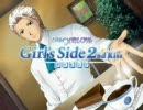 ときめきメモリアル Girls Side 2nd Kiss タイピング OP
