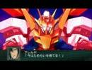 【第2次スパロボZ】アリオスの全武装+α【再生編】 thumbnail