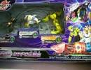 玩具開封配信「爆丸 ~出陣デッキ シャドウ三獣士~&ヴァンガード開封」