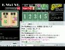 【ニコ生TS】アサルトエンジン・ルール説明その4-1【無料配布TRPG】
