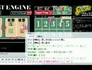 【ニコ生TS】アサルトエンジン・ルール説明その4-2【無料配布TRPG】