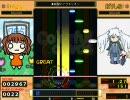ポップンミュージックパーティー 創聖のアクエリオンEX ポップン譜面 thumbnail