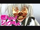 (」・ω・)」うー!(/・ω・)/にゃー!(Uhh Nya!)