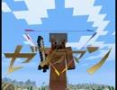 【Minecraft】もう俺、村人でいいや【実況】 16泊目