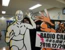 ハマ・オカモト(OKAMOTO'S) MUSIC FREAKS 第06回 2010.12.19 thumbnail